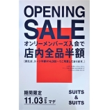 SUITS&SUITS かわぐちキャスティ店